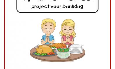 project dankdag 1