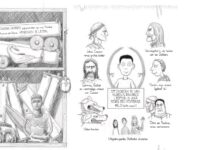 Review: Het dagboek van Nurdius Maximus in Gallië