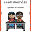Zelfstandige naamwoorden spellen en werkbladen